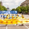 2016-7-16-washington-dc-falun-gong-march2x